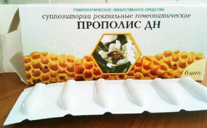 свечи прополиса против простатита